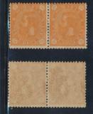 ROMANIA 1890 Cifra 4 Colturi 50 bani filigran stema mica neuzat pereche negumata, Istorie, Nestampilat