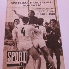 Revista SPORT-nr.5/03.1970 (echipa de fotbal a Romaniei)