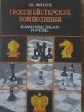 CARTE DE SAH IN LIMBA RUSA-V.M. ARCIAKOV