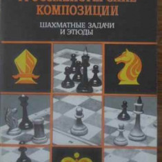 CARTE DE SAH IN LIMBA RUSA - V.M. ARCIAKOV, Mihai Ursachi