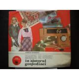 MASINA DE CUSUT IN AJUTORUL GOSPODINEI - album caleidoscop