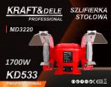 Polizor Dublu Banc KraftProfesional - 1700W - 200 mm - KD533