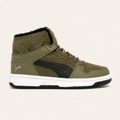 Puma - Pantofi copii Rebound Layup Fur SD