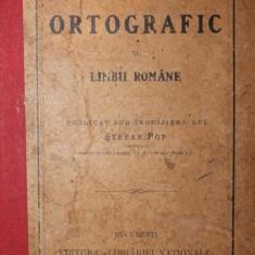 DICTIONAR ORTOGRAFIC AL LIMBII ROMANE - POP STEFAN