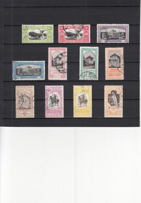 ROMANIA 1906  LP  63  EXPOZITIA  GENERALA  BUCURESTI  SERIE  STAMPILATA