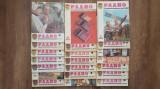 Lot 40 de Reviste in Limba Rusa - CCCP - Radio