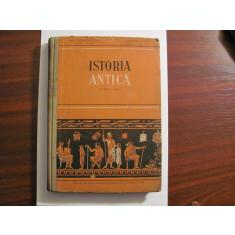 """CY - I. DRAGOMIRESCU & N. LASCU """"Istoria Antica / Manual pt. Clasa a VIII - a"""""""
