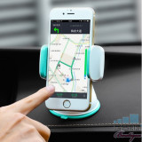 Suport Telefon Auto iPhone Samsung Huawei Asus LG Nokia Alb HOCO CA5