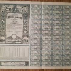 Împrumutul reîntregirii, obligațiuni, format f mare, 1941