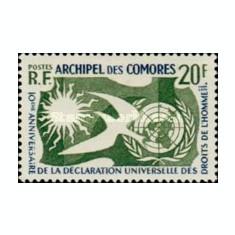 Comores 1958 - 10th drepturile omului, neuzata