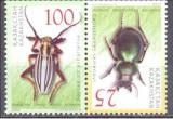 Kazakhstan, insecte, 2008, MNH, Nestampilat