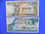 CAMBODGIA - REPUBLICA KHMERA - Lot 2 bancnote de 500 RIELS & 1000 RIELS (160)