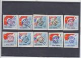 RTRNS - NAVIGATIA COSMICA- CULORI SCHIMBATE - NEDANTELATE - AN 1964