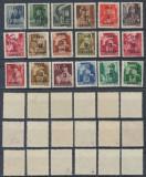 1945 Ardealul de Nord emisiunea locala Oradea I seria scurta 18 timbre tip I MNH