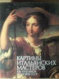 PICTURA ITALIANA A SEC. XIV-XVIII DIN MUZEELE URSS (IN LB. RUSA)-COLECTIV