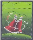 Slovenia, Sf. Valentin, soricei, timbru in forma de inima,  2008, MNH, Nestampilat