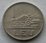 1 Leu 1966 Romania, a UNC
