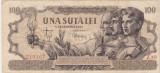 ROMANIA 100 LEI 5 DECEMBRIE 1947 VF FILIGRAN RPR