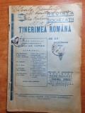 tinerimea romana noiembrie 1931-numar omagial nicolae iorga la 60 ani