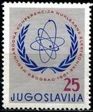 Iugoslavia 1961 - Conf.electroni 1v. neuzat,perfecta stare(z)