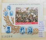 1977 Centenarul independentei de stat colita 139 LP934 MNH
