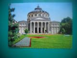 HOPCT 81951 ATENEUL ROMAN IN 1966-BUCURESTI -STAMPILOGRAFIE-KRUGER -CIRCULATA, Necirculata, Printata