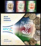 Romania 2007, LP 1777 + 1778, EFIRO 2008 (II), serie + colita, MNH! LP 15,10 lei