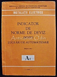 Indicator De Norme De Deviz At - INCERC