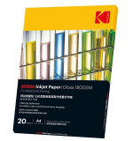 Hartie Kodak HD medical inkjet print, A4, suprafata Glossy 180 grame, top 20 coli