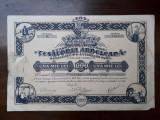 1000 Lei Tesatoria Ardeleana Cluj / actiuni vechi / actiune veche Romania 7990
