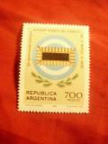 Serie Argentina 1980 - 50 Ani Tehnica Militara -Emblema Acad. Militare , 1 val., Nestampilat