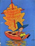 Nikolai nosov aventurile lui habarnam / carte cu coperta fara cotor