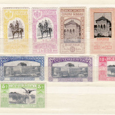 Romania  1906     Expozitia  Generala     Bucuresti  serie  fara   guma