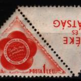1957 l.p. 434 a conditie perfecta, Nestampilat