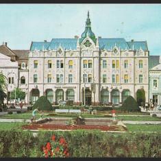 SATU MARE – HOTEL DACIA - CP NECIRCULATA #colectosfera