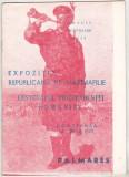 bnk fil Palmares Expozitia republicana maximafilie Constanta 1977