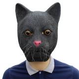 Cumpara ieftin Masca latex pisica neagra felina mata pisi miau tom cat Cosplay Halloween +CADOU