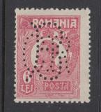 ROMANIA 1920 - FERDINAND UZUALE BUST MIC 6 LEI ROSU NECIRCULAT PERFIN BCR MNH, Nestampilat