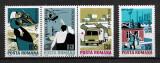 România - 1970 - LP 743 - Inundația (I) - serie completă MNH, Nestampilat