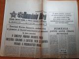 romania libera 23 ianuarie 1989-130 ani de la formarea statului roman,mica unire