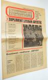 Ziar - supliment literar artistic SCANTEIA TINERETULUI -17 aprilie 1983