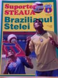 "Revista fotbal - ""Suporter STEAUA"" (Nr.11/2005)- poster Banel Nicolita"