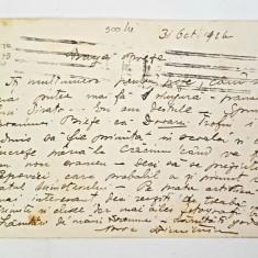 Stefan Dimitrescu scrisoare catre pictorul Otto Briese, 1926