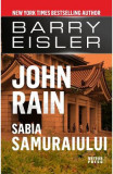 John Rain. Sabia Samuraiului - Barry Eisler