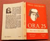 Ora 25. Prima editie in limba romana - Virgil Gheorghiu
