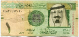 Bancnota Arabia Saudita 1 riyal 2012
