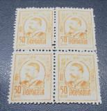 ROMANIA 1908 LP 66 Carol I Gravate bloc 50 bani MNH, Nestampilat