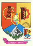 TSV - MAXIMA BACAU - STEMA JUDETULUI HERALDICA `78 STAMPILA 1