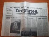 "ziarul dreptatea 31 martie 1990-art.""frane comuniste si...verigi parazite"""