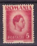 1946 - Mihai, val. 5L cu eroare tipar dublu
